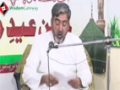 [جشن صادقین | Jashne Sadiqain] 19 Jan 2014 - Manqabat : Br. Ayjaz Haider - Malir, Karachi - Urdu