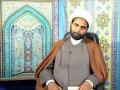 Rooh-e-Namaz – 9 of 15 | روحِ نماز by Moulana Akhtar Abbas Jaun | مولانااخترعباس جون - Urdu