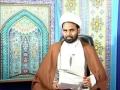 Rooh-e-Namaz – 3 of 15 by | روحِ نماز Moulana Akhtar Abbas Jaun | مولانااخترعباس جون - Urdu