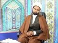 Rooh-e-Namaz | – 15 of 15 | روحِ نماز by Moulana Akhtar Abbas Jaun | مولانااخترعباس جون - Urd