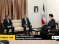 [29 Jan 2014] The Leader called for using all potentialities to deepen bilateral relations between Iran and Turkey - Eng