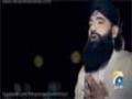 [Naat 01] Ramzan 2013 - Insha Allah - Br. Imran Shaikh Attari - English