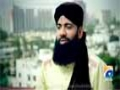 [Naat 05] Ramzan 2013 - Hota Agar Zameen Per - Br. Imran Shaikh Attari - Urdu