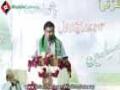 [Jashne Miladul Nabi (S.A.W)] Naat : Br. Shuja Rizvi - 18 Jan 2014 - Mehfil e Murtaza - Urdu