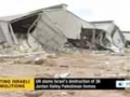 [31 Jan 2014] UN slams Israel destruction of 36 Jordan Valley Palestinian homes - English