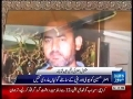 Boundle Of Shame for Sindh Govt and Cid Police To Protect the Real Terrorist And Envole Other Country - Urdu