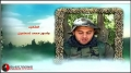 Hezbollah   Resistance   Those Who Are Close - The Will of the Martyrs 42   Arabic Sub English