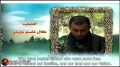 Hezbollah   Resistance   Those Who Are Close - The Will of the Martyrs 41   Arabic Sub English