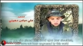 Hezbollah   Resistance   Those Who Are Close - The Will of the Martyrs 46   Arabic Sub English