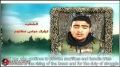 Hezbollah   Resistance   Those Who Are Close - The Will of the Martyrs 45   Arabic Sub English
