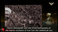 Hezbollah | Immortal Beacons - Sheikh Mourtada Muttahari | Arabic Sub English