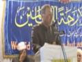 Jashn-e-Sarkaar-e-Do-Alam (saws) - 30th Rabiul Awwal 1435 A.H - Moulana Agha Mujahid Hussain - Urdu