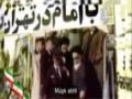 İslam İnkılabı Klipleri - Bahar Geldi - Spring has Arrived - Farsi sub Turkish
