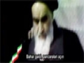 İran İslam İnkılabı Klipleri - İslam İnkılabı - Islamic Revolution - Farsi sub Turkish