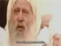 [2/5] Film - Uwais Al-Qarni - Arabic sub Indonesian