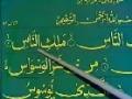 [21] Learning Quran - Urdu