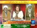 [News Eye]  Dawn News | Taliban ka Shariyat Ka Mutalba Qabal e Amal Hai Ya Nhi - H.I Raja Nasir - 05 Feb 2014 - Urdu