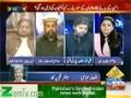 [Mumkin] Capital Tv : Tehreek e Taliban Per Pabandi Khatam Honi Chahye Ya Nahi - Janab Hamid Raza - 06 Feb 2014 - Urdu