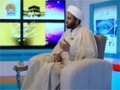 Raah-e-Nijat - 3rd | راہ نجا ت Discussion with Moulana Akhtar Abbas Jaun | مولانااخترعباس جون -