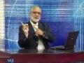 [07] Knowledge  Management – Urdu