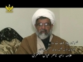 * Special Message * - Agha Raja Nasir Abbas - MWM Pakistan - February 2014 - Urdu