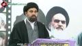 [برسی شہید مظفر کرمانی] Speech | H.I Syed Ahmed Iqbal - 06 Feb 2014 - Urdu