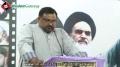 [برسی شہید مظفر کرمانی] Salam | Brother Shuja Rizvi - 06 Feb 2014 - Urdu
