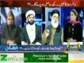 [Mumkin] Capital Tv   Maulana  Asfar Asghari - Muzakarat Ka Khail Kuch Hasil Ho Payega - 10 feb 2014 - Urdu