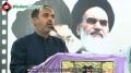 [برسی شہید مظفر کرمانی] Speech | H.I Mazhar Ali Kazmi - 06 Feb 2014 - Urdu