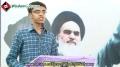 [برسی شہید مظفر کرمانی] Speech | Br. Hadi - 06 Feb 2014 - Urdu