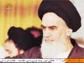 [03] Imam Khomeini r.a Shakhsiat wa Qiadat | امام خمینی رہ شخصیت و قیادت - Urdu