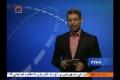 [10 Feb 2014] Special Report - خصوصی رپورٹ - Haftey bhar ki ehem Reportain - Urdu