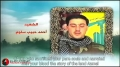 Hezbollah   Those Who Are Close - The Wills Of The Martyrs 50   Arabic Sub English
