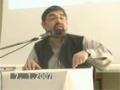 Clip - Zia ul Haq or Bhutto Ki Chutti - Moulana Ali Murtaza Zaidi - Urdu