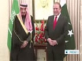 [17 Feb 2014] Saudi Arabia seeks Pakistan\'s help on Syria - English