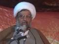 [01] معرفت امام زمانہ کانفرنس | Speech : H.I Raja Nasir Abbas - Urdu
