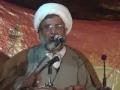[04 Last] معرفت امام زمانہ کانفرنس | Speech : H.I Raja Nasir Abbas - Urdu