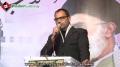 [سیمینار : سالگرہ انقلابِ اسلامی ایران] Tarana : Br. Ali Deep - 08 Feb 2014 - Urdu