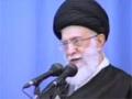Prophet sa.w.w Hadith Tafseer - Prevention from doing sins- Ayatullah Khamenei - Farsi