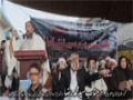 [کرانی روڈ شہداء کی برسی] Speech : Br, Raza Member Of Balochistan Assembly - 22 Feb 2014 - Urdu