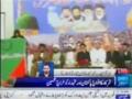 [Media Watch] شعبہ خواتین کے زیر اھتمام پیام شہداء و اتحاد کانفرنس منعقد