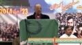 [پیام شہداء و اتحاد کانفرنس] Br. Nazir Payam - 23 Feb 2014 - Lahore - Urdu