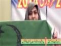 [پیام شہداء و اتحاد کانفرنس] Zaoja Shaheed Khadim Hussain - 23 Feb 2014 - Lahore - Urdu