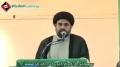[سیمینار : رحمت العالمین اسوہ وحدت] Speech : H.I Ahmed Iqal - 16 Feb 2014 - Urdu