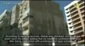 Terror Mastermind: Information Treasure Chest - Arabic sub English