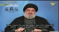 [CLIP] Nasrallah: israel Knows Our Battle Experience Growing from Syria War - Arabic sub English