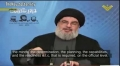 [CLIP] Hassan Nasrallah: We Will Definitely Be Victorious over Takfiri Terrorists - Arabic sub English