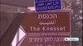 [26 Feb 2014] Israeli forces storm Al-Aqsa compound - English