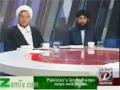 [Pro. Akhir Kiyun] News One | How To Treat Slaves According To Islam - H.I Ejaz Bahishti - 24 Feb 2014 - Urdu
