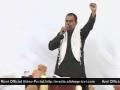 Janum Fidae Rehbar - Ali Deep Rizvi - At Urwatul Usqa 2013 - Urdu